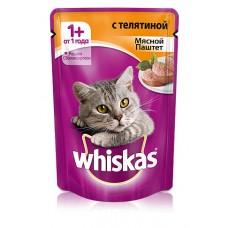 Корм для кошек Whiskas (Вискас) с телятиной паштет 85гр