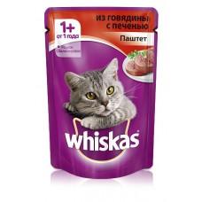 Корм для кошек Whiskas (Вискас) из говядины с печенью паштет 85гр