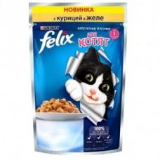 Корм для кошек Felix (Феликс) желе с курицей для котят  85гр