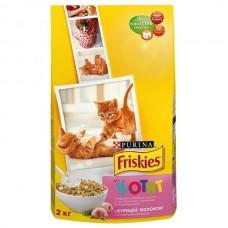 Корм для кошек Friskies (Фрискис) для котят, с курицей молоком и полезными овощами 1кг (на развес)
