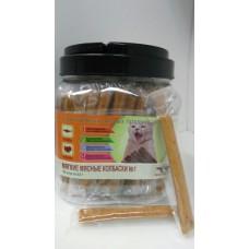 GreenQzin (Грин Кьюзин) Подвижность №1 (Мягкие мясные колбаски для кошек из лосося и индейки) 1шт.