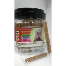 GreenQzin (Грин Кьюзин) Подвижность №4 (Мягкие мясные колбаски для кошек из кролика и курицы) 1шт.