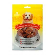Лакомство для собак  Домашний деликатес. Утиные ломтики 55г.