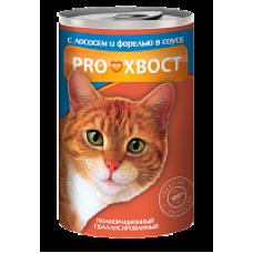 Корм для кошек PROхвост (Прохвост) 415 г. лосось/форель (банка)