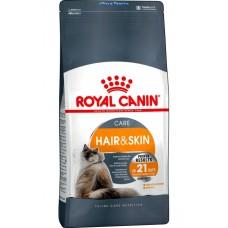 Корм для кошек Royal Canin (Роял Канин) Hair and Skin Care (к-та ш-ти и кожи) 1кг (на развес)