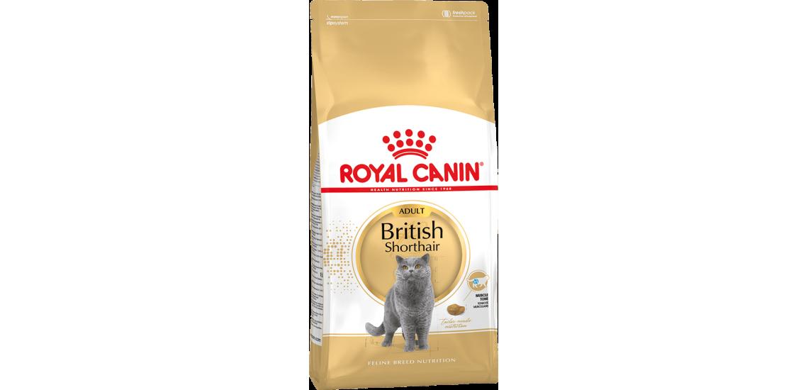 Royal Canin British 2кг
