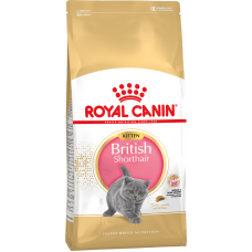 Корм для кошек Royal Canin (Роял Канин) Kitten British (котята британ.)  1кг (на развес)