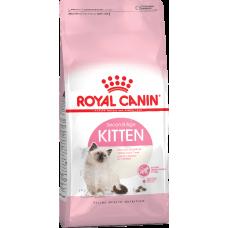 Корм для кошек Royal Canin (Роял Канин) Kitten (котята 4 - 12 мес.) 1кг (на развес)