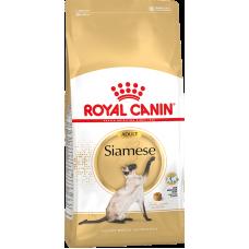 Корм для кошек Royal Canin (Роял Канин) Siamese adult  для взрослых сиамских кошек 1кг (на развес)