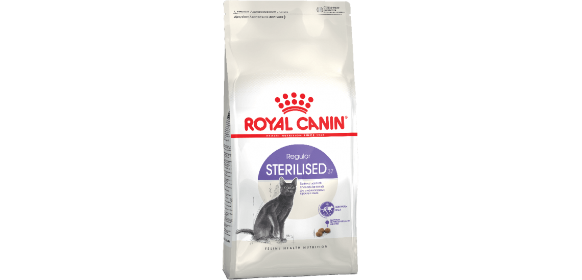 Royal Canin Sterillized 2кг.