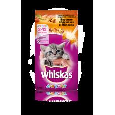 Корм для кошек Whiskas (Вискас) для котят вкусные подушечки с молоком, индейкой и морковью 1кг (на развес)